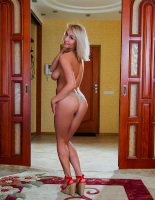 Проститутка Алиса - Батайск